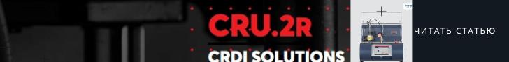 Революционные тестовые решения для систем Common Rail CRU.2R Carbon Zapp