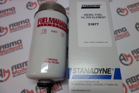 Фильтрующий элемент 5 Мк 6
