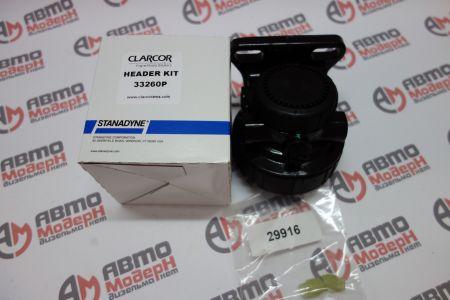 Корпус сепаратора 1/4''-18 NPTF 33260 FM100