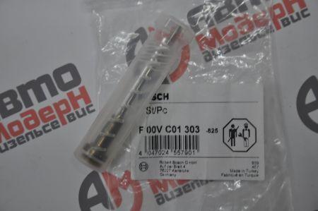 Контрольный клапан F00VC01303