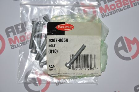 Болт 9307-005A