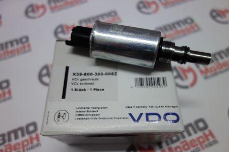 Клапан контроля объёма VDO X39-800-300-006Z