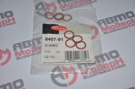 Кольцо 6407-91 (упаковка 10 шт.)