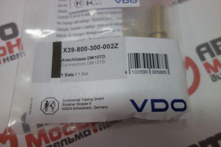 Комплект соединителей VDO X39-800-300-002Z