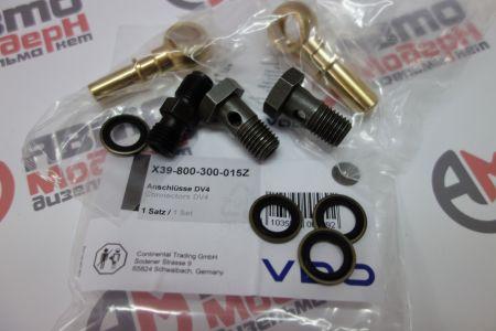 Комплект соединителей VDO X39-800-300-015Z