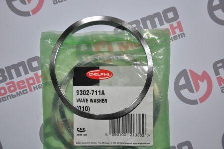 Металеве кільце 9302-711A (упаковка 10 шт.)
