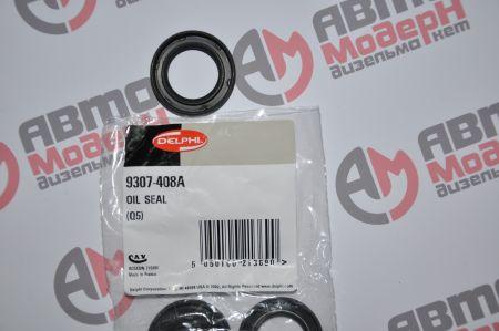 Сальник 9307-408A (упаковка 5 шт.)