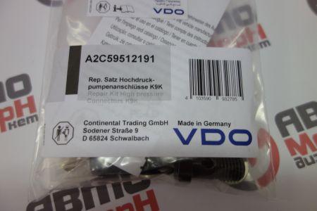 Комплект соединителей VDO A2C59512191
