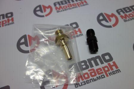 Комплект соединителей VDO A2C59512242