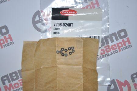 Шайба регулировочная 7206-0248T (1.08) (упаковка 10 шт.)