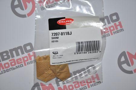 Шайба регулировочная 7207-0118J (упаковка 10 шт.)