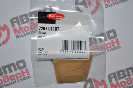 Шайба регулировочная 7207-0118T (упаковка 10 шт.)