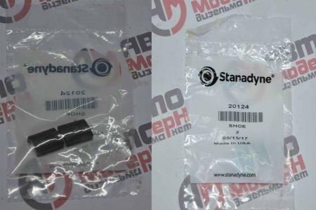 Башмачок Stanadyne 20124 (комплект 2 шт.)