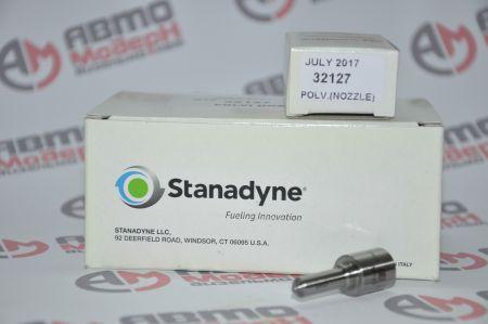 Распылитель Stanadyne SDLLA150M32127