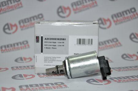 Клапан контроля объёма VDO A2C2000382580