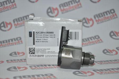 Клапан контроля давления VDO A2C2000385980