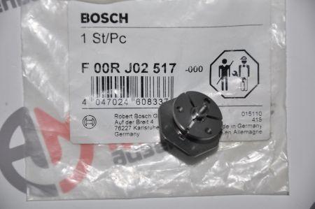 Ремкомплект пластина якоря F00RJ02517