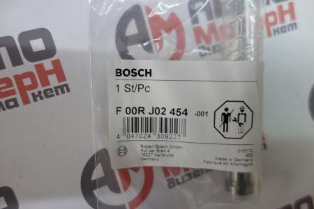 Контрольный клапан F00RJ02454