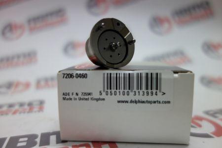 Контрольный клапан распылителя 7206-0460