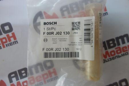Контрольный клапан F00RJ02130
