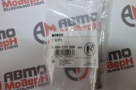 Контрольный клапан F00VC01309