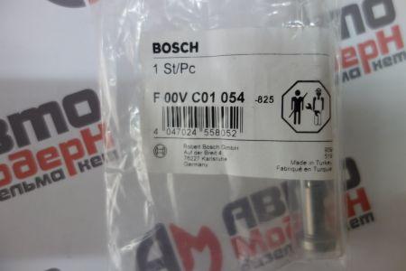 Контрольный клапан F00VC01054