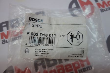 Втулка F002D16011