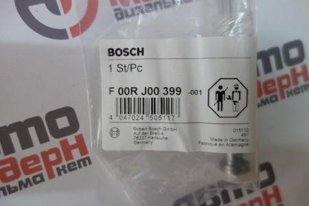 Контрольный клапан F00RJ00399