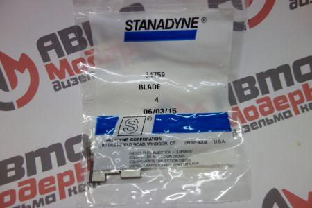 Лепесток Stanadyne, Подкачивающий насос 34759 (комплект 4шт.)