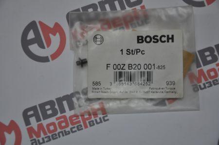 Штанга форсунки F00ZB20001