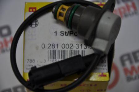 Клапан электромагнитный 0281002313